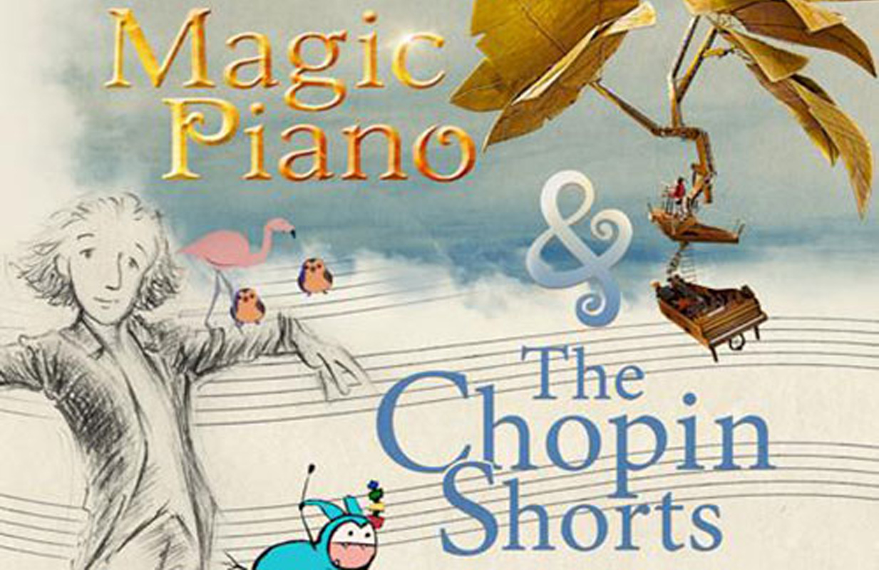 《魔法钢琴》与《肖邦短篇》多媒体儿童音乐会